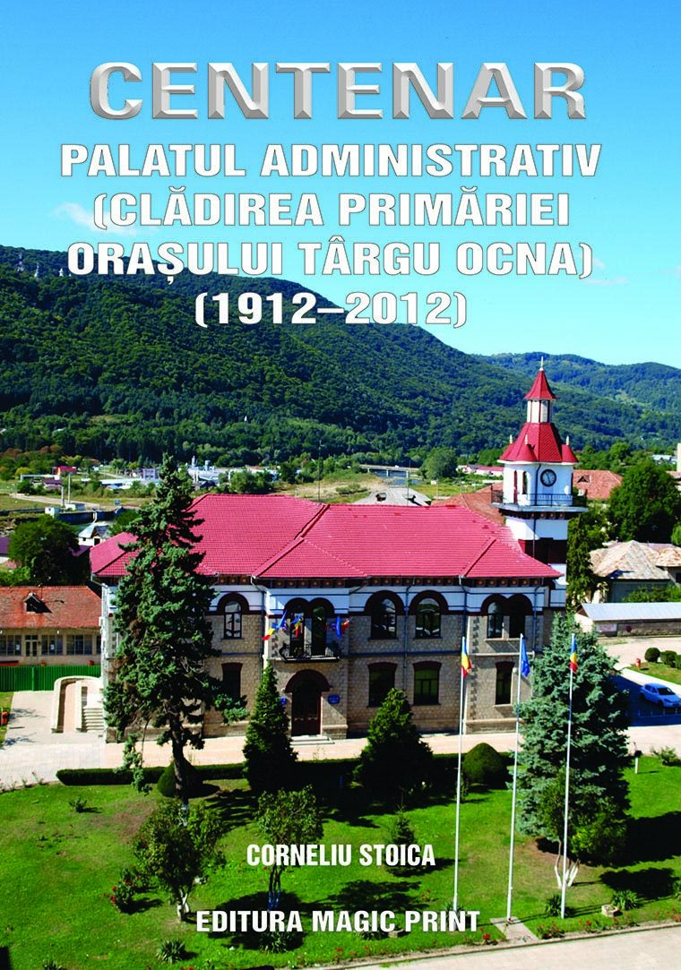 054Centenar_Palat_Administrativ