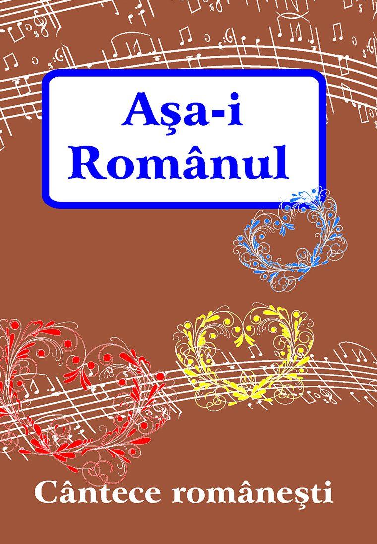 017Asai_Romanul